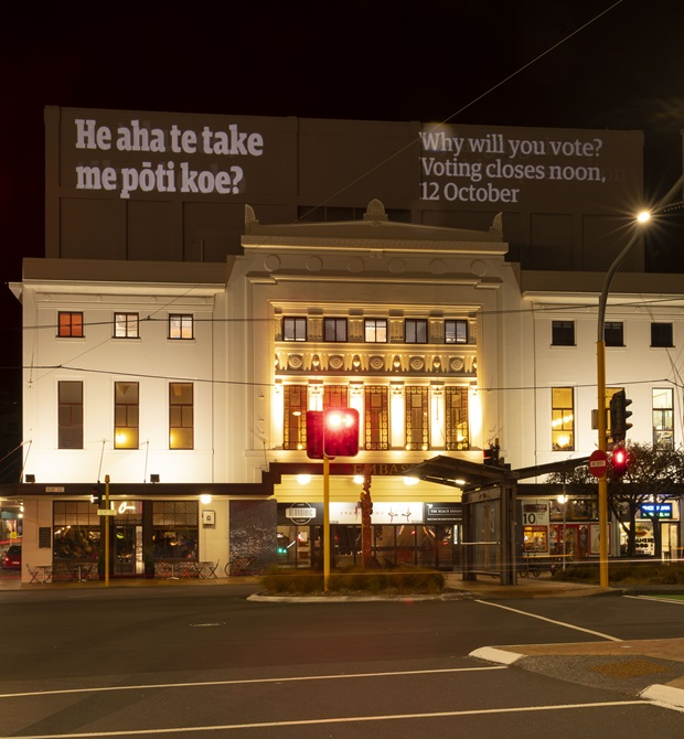 Projections on Embassy Theatre to celebrate Māori Language Week 2019